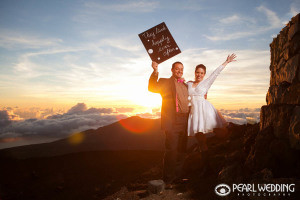 haleakala wedding 2