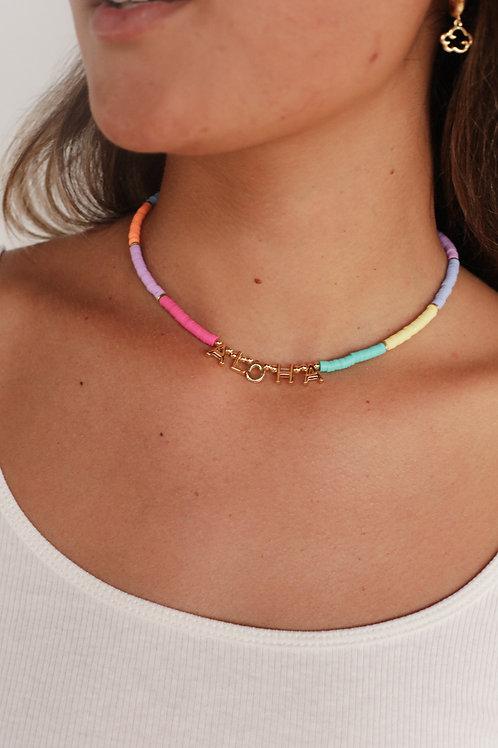 Aloha Rainbow Necklace- Millie Pico Collab