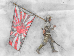 Japanese Soldier & Flag