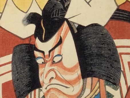 Nearby history / 足元の歴史