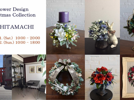 Christmas Collection / クリスマスコレクション