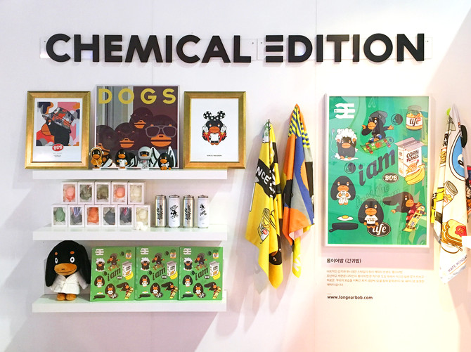KOREA Character Licensing Fair 2016