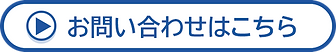 button のコピー.png