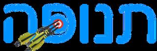 לוגו-תנופה למטרה.שקוף.png