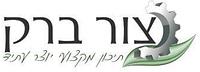 לוגו צור ברק.png