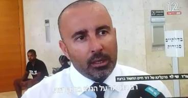 חדשות 2 עורך דין שי לוי