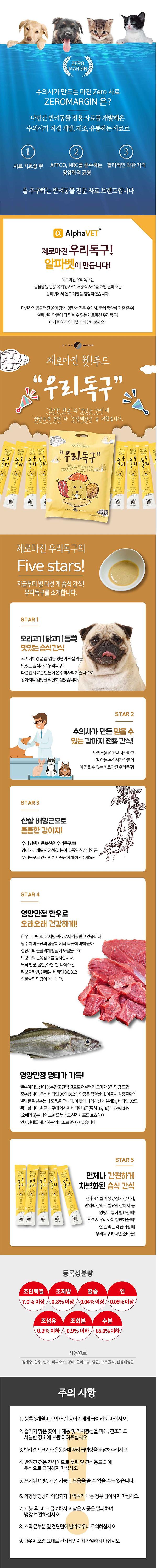20181204_우리독구_옐로_한글+중문-07_1000.jpg