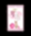 제품그래픽신규2019-15.png