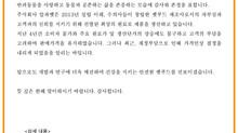 알파벳 펫푸드 가격 변동 공지(2018년 1월1일 부터 적용)