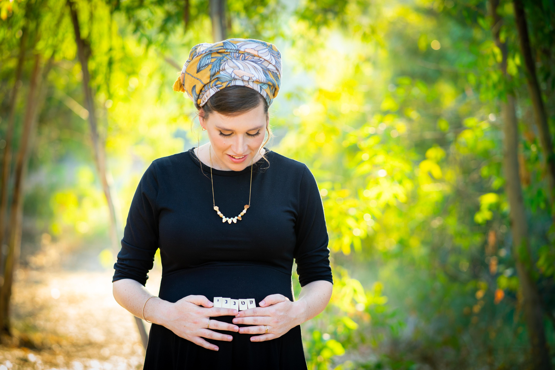 תמונות הריון לדוגמה