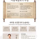 교양과학 연계 독서논술 포스터 2021 2월.png