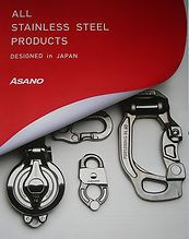 catalogue ASANO