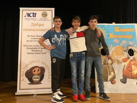 Russian Language Olympiad