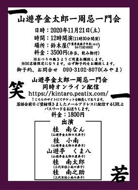 IMG_20201010_101023 (1).jpg