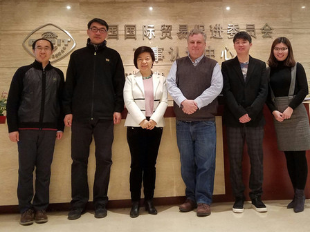 AWTCC Director, Brian Smith, visits with Chinese Agency to Improve Trade Relations!