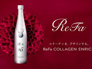ReFa COLLAGEN ENRICH (リファ コラーゲン エンリッチ)