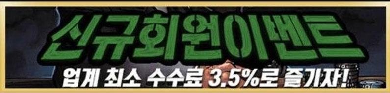 4.인싸홀덤 온라인홀덤 신규회원 이벤트.jpg