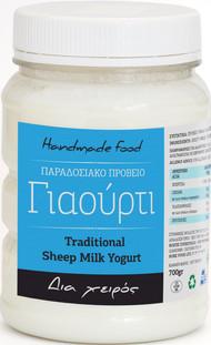 SMYA700   Sheep & Goat's Milk Yogurt Ari