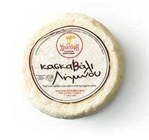 KCLV   Kaskavali Cheese Lemnou V.P..jpg