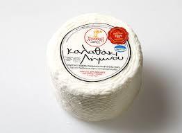 KLC400   Kalathaki Cheese Lemnou  V.P. -