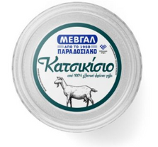 Traditional Goat's Milk Yogurt 4% - 220g