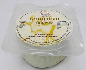 GCLV   Goat's Cheese Lemnou V.P..jpg