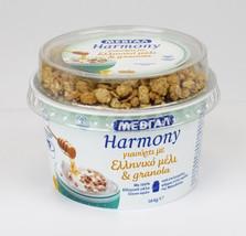 Harmony Honey & Granola - 167g