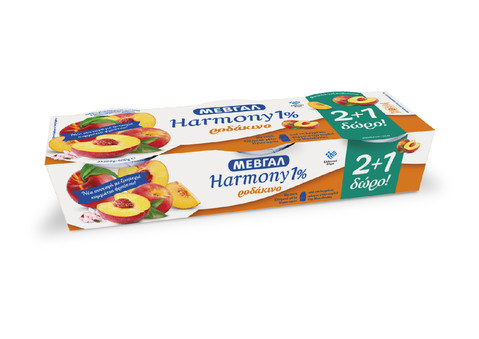 Harmony Rodakino 1% - 3x200g (2+1 Free)