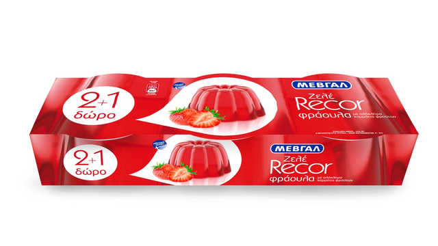 JRF450   Jelly Recor Fraoula.JPG