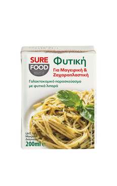 Vegetal for Cooking - 200ml