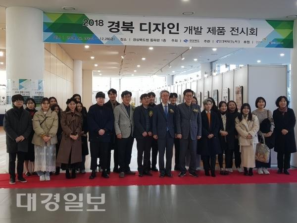 경북도, 청년 디자인 특공대 결실, 28일까지 제품 전시회