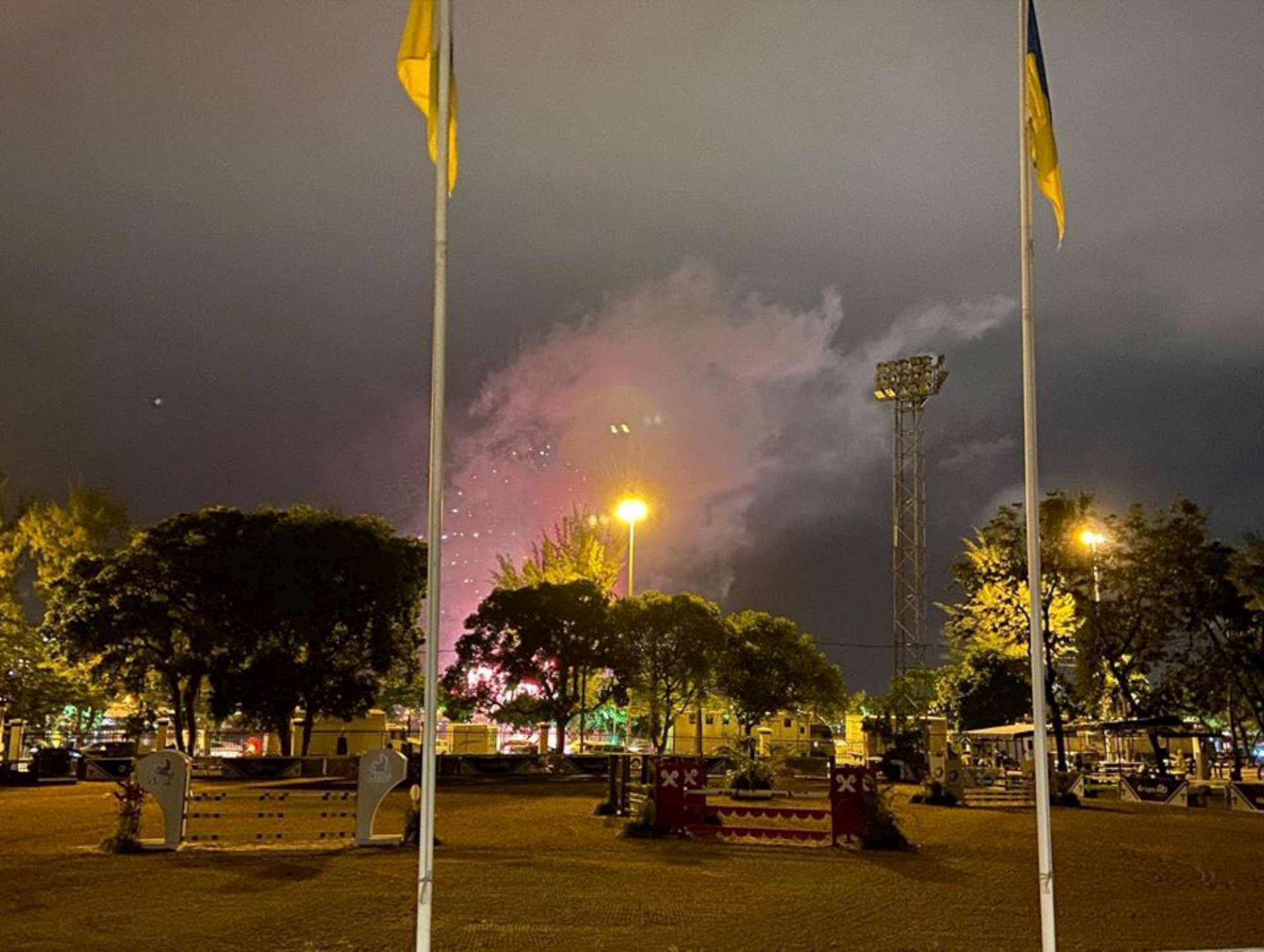 Sociedade Hípica Brasileira