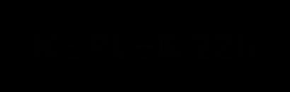 Kepler 22b_01.png