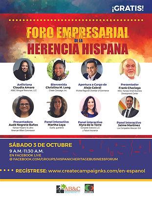 Forum Flyer_with speakersFINAL.jpg