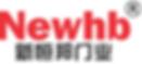 Newhb Logo_edited.png