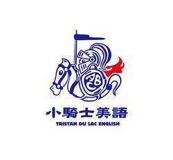 001-小騎士美語logo