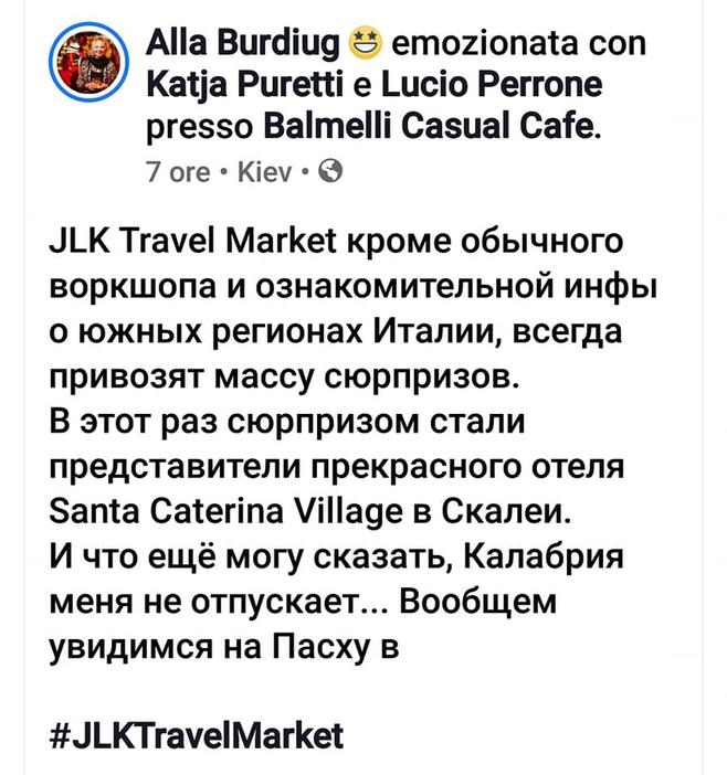 alla_kiev.png