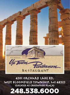 Uptown Parthenon