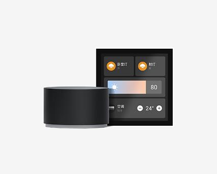 MixPad C Smart Control Kit.png