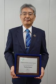 2020 ITOC - Lifetime Award Winner Toshio