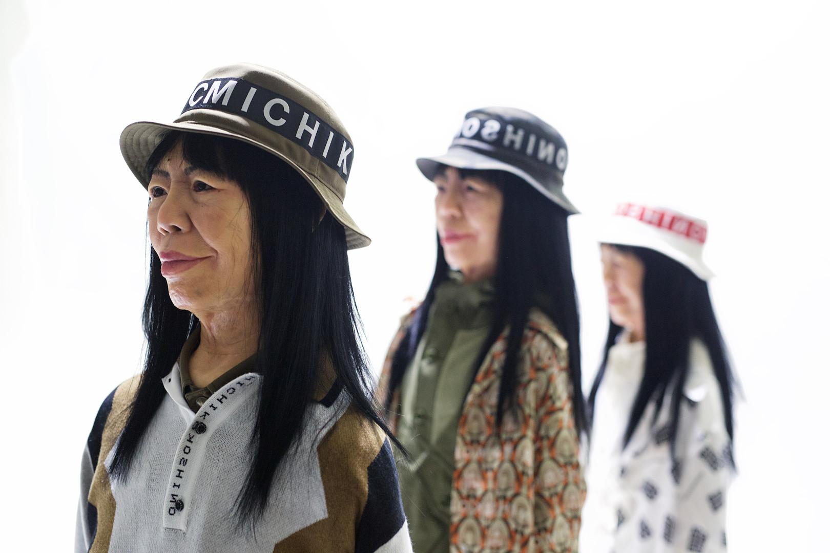 Michiko Koshino Virtual Presentation