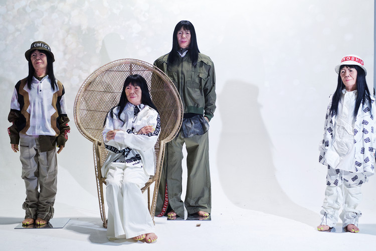 Michiko Koshino _Virtual Presentation_ (
