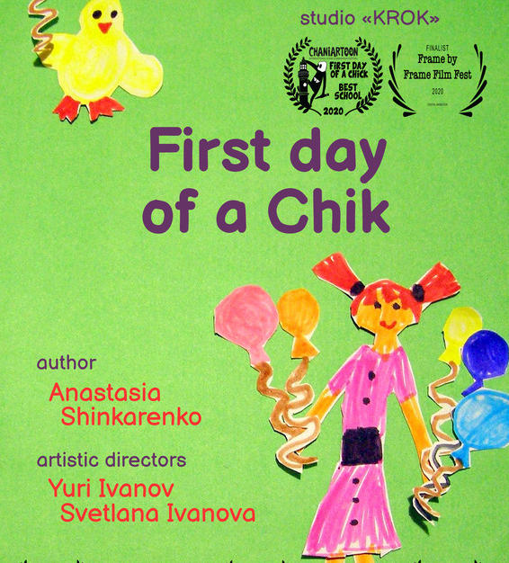 First Day of Chick