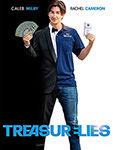 treasuresmaller.jpg