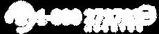 Logo 1800 modificado_Mesa de trabajo 1 copia 4.png