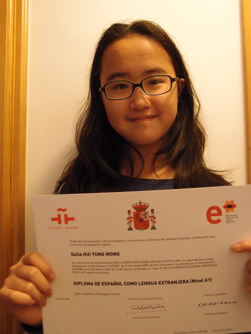 Hui Yung Wong diploma.jpg