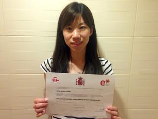 Felicidades Qiaosi Zhang!