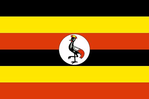uganda-162449_1280.png