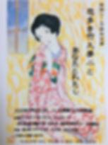 朗読ワールド特別企画.jpg
