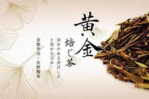 宇治焙茶 <悱紅之香> 一百公克